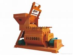 郑州鑫宇JS1000Ⅱ混凝土搅拌机