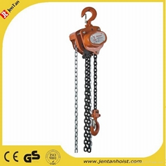VC-B TYPE MANUAL HSZ CHAIN BLOCKS HOIST
