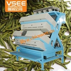 Tea leaf processing machine