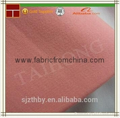 poly/cotton twill  flame retardant fabric