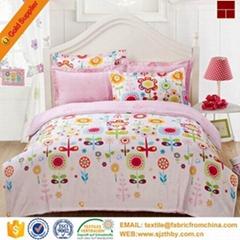 低價批發純棉印花條紋床品布