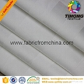 China bed linen fabric for hotel wholesale