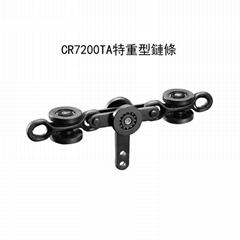 CR7200特重型悬挂链条(T型链板)