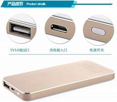 mBank® ATRYZ 3E 8000mAh Dual-Port USB Charger Portable Backup External Battery