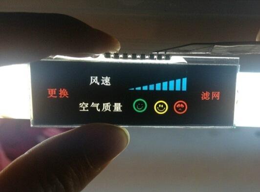 空氣淨化器LCD液晶屏 2