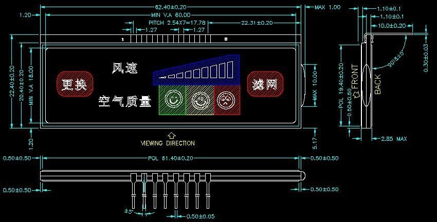 空氣淨化器LCD液晶屏 3