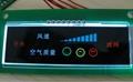 空氣淨化器LCD液晶屏