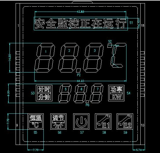 定製段碼屏 2