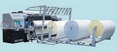 quilting machines for sale HC-3500 Quilting Machine