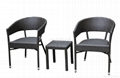 戶外休閑傢具編藤星巴克餐廳咖啡廳桌椅 2