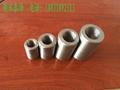 南寧柳州鋼觔直螺紋套筒批發