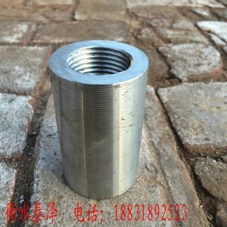桂林梧州36型鋼觔連接套筒 3