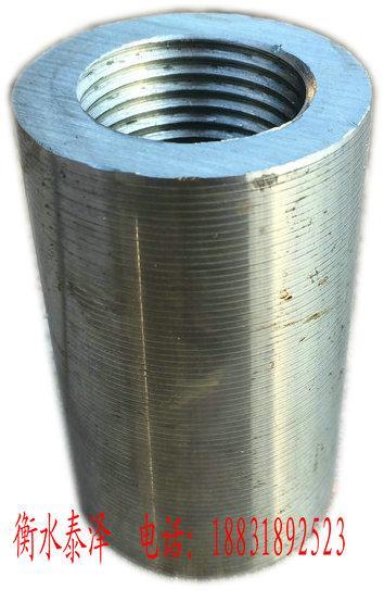 桂林梧州36型鋼觔連接套筒 4
