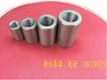 桂林梧州36型鋼觔連接套筒 1