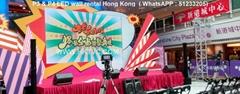 香港LED 出租  (Tel :5123 3205)
