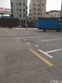 酒店寫字樓停車位劃線 3