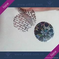 揭开留VOID激光全息标签