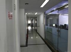 中铁(石家庄)设计研究院有限公司