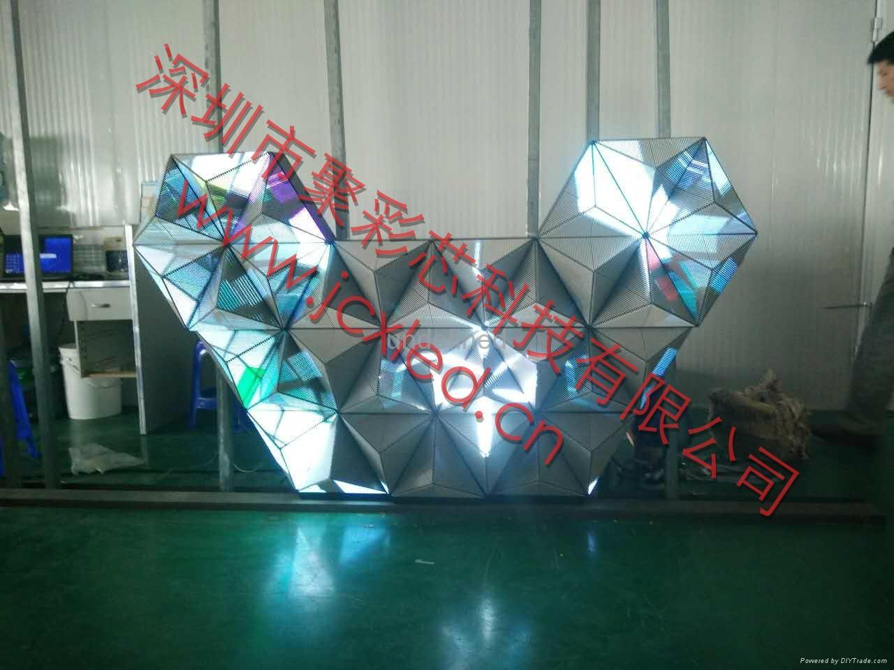 PH5全彩三合一鑽石屏 5