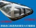 厂价直销高透明度耐高温汽车大灯翻新UV修补漆 2