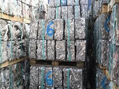 Aluminium Extrusions:ISRI Spec -Toto