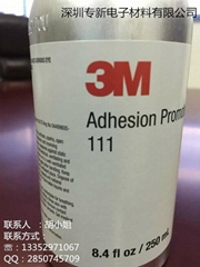 全网特价3M AP111表面处理剂/3map111