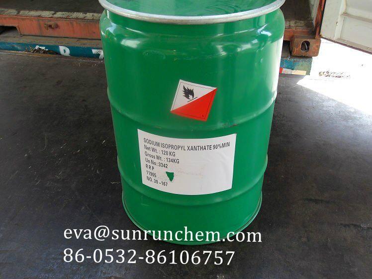 Sodium Isopropyl Xanthate(SIPX) 1