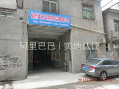 Mykhaki shoe factory