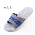 New design eva slippers and sandals in 2015 3
