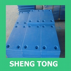 Hot sale synthetic uhmwpe marine fender facial uhmwpe pad