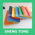 Prices of three colored ABA high density polyethylene plastic sheet (HDPE) 1