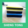 Best price Anti-UV UPE Polyethylene
