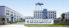 上海开维喜集团股份有限公司
