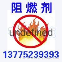 環保滌綸織物阻燃防火劑FR-510 1