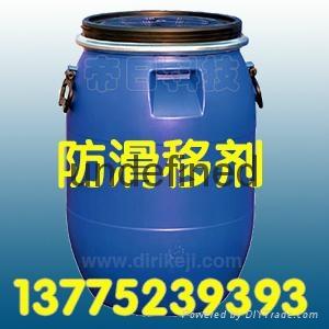 防滑移劑SWA 2
