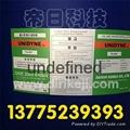 防水防油劑TG-581原液 2