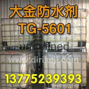 氟系防水防油加工劑TG-5601 1