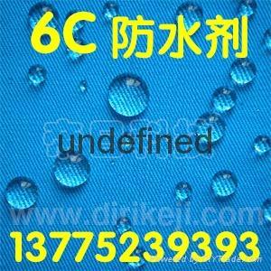 原裝進口碳6防水劑MG-6600 4