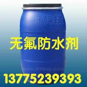 環保耐水洗無氟防水劑MG-001 3