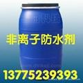 原裝進口防潑水劑AG-710