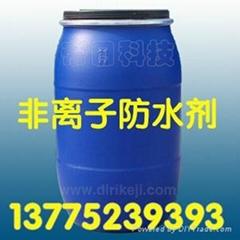 原装进口防泼水剂AG-710