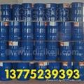 防水防油加工整理劑AG-760