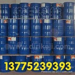 防水防油加工整理劑AG-7600