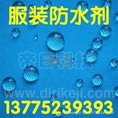 传化防水剂TG-410