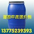紡織品面料干濕摩牢度提升劑HK 1