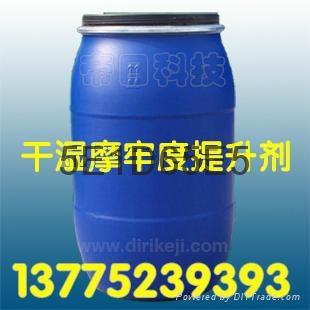 紡織品面料干濕摩牢度提升劑HK 2