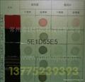 紡織品面料干濕摩牢度提升劑HK 3