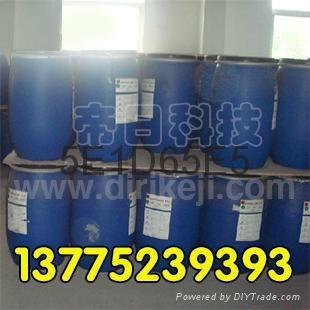 紡織品面料干濕摩牢度提升劑HK 4