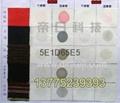 紡織品面料干濕摩牢度提升劑HK 5