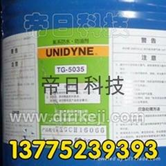 氟系防水防油劑TG-5035